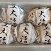 東京三大豆大福の一つ、原宿『瑞穂』の豆大福と最中を久々に食べました。