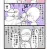 【HSP漫画】目の前で子供を叩いた父親/いまだに思い出す光景