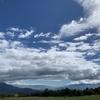 八ヶ岳を望む【東沢渓谷トレッキングコース】