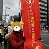 東京マラソン応援レポ