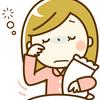 咳(せき)が長引く病気と原因はこれ!