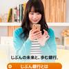 【緊急速報】新規口座開設+20,000円残高確認のみで11,000ポイント!
