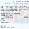 RINGO STARR And His All Starr Band - 2019-04-03 昭和女子大学人見記念講堂