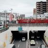和歌山電鐵貴志川線スナップ Vol.1