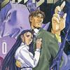 2000年発売の激レア青年漫画(B6コミック) プレミアランキング