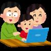 幼児のパソコンデビュー