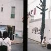 下北沢によくいく、写真を撮る。