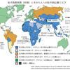 海外ではまだまだ怖い狂犬病。予防法はどんなものがある?