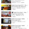 Bulletforce バレットフォース hack(ハックについて)