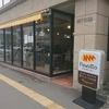 Fuwatto まるやまキッチン / 札幌市中央区大通西23丁目 West23BLD 1F