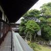 植治の庭探訪(5)長浜慶雲館-港と鉄道乗り換えの迎賓館-