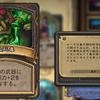 【カード紹介】致死毒の運用について