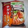 業務スーパー チゲラーメン1食88円(税抜)