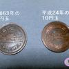 10円玉の平等院、扉は開くの怪?