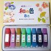 セリア「和の色8色水彩絵の具」使ってみました:色んな意味で初挑戦、そして失敗