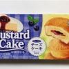 ロッテ カスタードケーキ ブルーベリーチーズケーキのやつ。