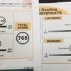 TOEIC(R)L&R 1か月でスコア100点上がった問題集はこれ!