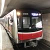 大阪メトロ御堂筋線の30000系で唯一乗ったことのない編成です!