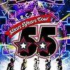 マルチアングルの脅威〜『A.B.C-Z 5Stars 5Years Tour 55』のDVDを観た〜