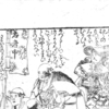 桃太郎の凱旋帰国 ~『桃太郎一代記』その21~