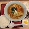 山形市 北京飯店 肉ラーメン定食&餃子をご紹介!🍜