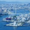 【写真修復・複製・復元の専門店】大阪ベイエリアからの風景 色調修正