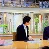 竹下隆一郎@報道ステーション/あのコメントはパクリではないのか?