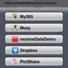 UIDocumentInteractionControllerを使ったデータ共有