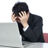 精神病患者の就職活動(2)…仕事する気あんのか