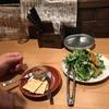失われた記事、見つかる❗️の巻〜Σ(+Oдo;艸;)ホゥワッ!