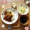 スタミナ生姜焼き