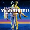 サザンオールスターズのベストアルバム『海のYeah!!』と現状を踏まえて初心者に提示できるような妄想ベストを考えてみた