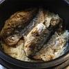 アジの干物の炊き込みご飯