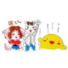 モロちゃん4コマ劇場「主観的な人の特徴」