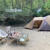 5歳と2歳連れで、秋についに初キャンプ!テントとかまどの火でも意外と簡単だった♪