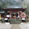 聖神社(秩父市/黒谷)の御朱印と見どころ