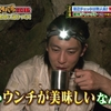 ルール無用頂上決戦/『ジュラシック・ワールド/炎の王国』