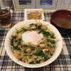 【自炊】鶏そぼろもやし丼を作って食う!