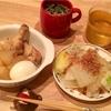 酢でサッパリ。鶏手羽と大根の煮物のレシピ【半熟卵付き】