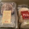 聘珍楼の肉まんとチャーシュー麺をお取り寄せ