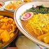 【オススメ5店】安曇野(長野)にある中華料理が人気のお店