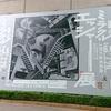 ミラクルエッシャー展で不思議なだまし絵の世界を楽しもう!上野の森美術館で開催中!【展覧会感想・レビュー】