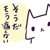 2016年7月9日イオン死亡遊戯4