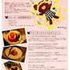 渋谷に「ジャッキーカフェ」が期間限定でオープンします