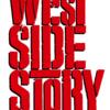 ブロードウェイ・ミュージカル「ウエスト・サイド・ストーリー」in ステージアラウンド