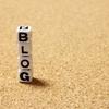 情報発信のツールにブログを選択するわけ
