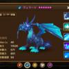 【サマナーズウォー】水ドラゴン(ヴェラード)