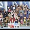 【2018/07/04 13:11:04】 粗利569円(7.5%) ルパン三世vs名探偵コナン THE MOVIE [Blu-ray](4988021751322)
