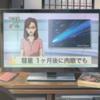 7. ニュースと登校中に潜む伏線(6:03〜7:02)