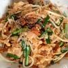 【今日の食卓】パッタイ(Pad Thai、米粉麺の焼きそば)